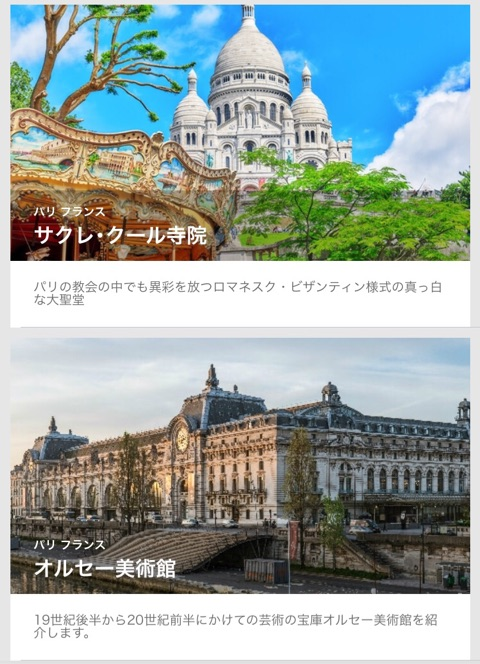 街歩き型オーディオガイドアプリ「Pokke」に出演しています。