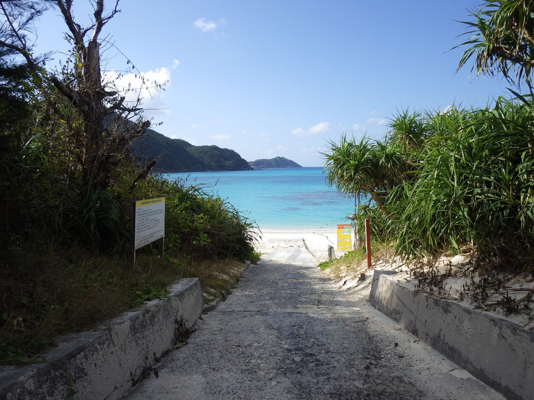 沖縄ダイビング旅行。渡嘉敷島「リーフイン国吉」がおすすめ!